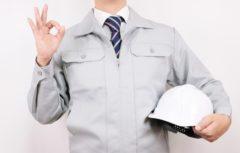 電気設備工事の仕事は面白い!その3つの理由を紹介